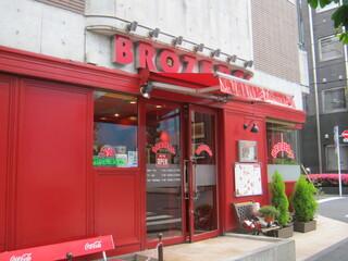 ブラザーズ 人形町本店 - お店です。