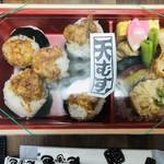 地雷也 - 料理写真:月てまり ¥900