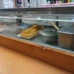 和光鮨 - カウンター