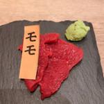 岐阜 馬肉酒場 馬喰ろう - 料理写真: