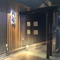 京都 瓢喜-