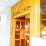 カレー専門店 印度 - 外観2【2019月6月】
