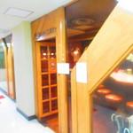 カレー専門店 印度 - 外観1【2019月6月】
