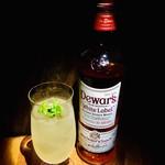 BAR 新宿ウイスキーサロン -
