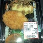 たわら屋 - コロッケのり弁当 390円