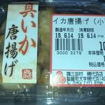 たわら屋 - イカ唐揚げ 110円
