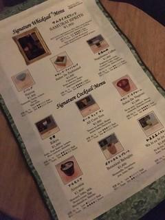 BAR 新宿ウイスキーサロン - シグネチャーカクテル