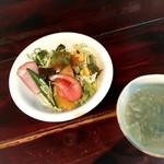 さくら厨房 - スープとサラダ
