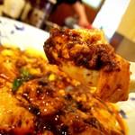 109592414 - 麻婆豆腐