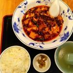 109592416 - 牛肉麻婆豆腐定食