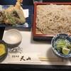蕎麦酒房 天山 - 料理写真:
