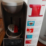 倉敷シーサイドホテル - ドリンク写真:部屋のコーヒー