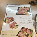 焼肉ダイニングおいしんぼ -