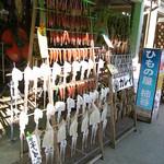 柿谷商店 - イカの干物