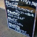 10960700 - 201112 MOCHA 店頭看板メニュー.jpg
