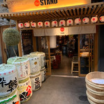 かっちゃんの大衆酒場ザスタンド -