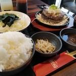 Jingisukankirishima -