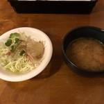 109608926 - セットのスープとサラダ