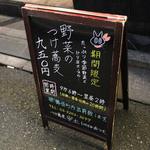 10961514 - 歌舞伎町内出前OKですって(笑)。