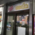 ウエダ商店 -