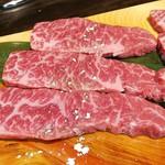 だし肉 - 国産牛ミスジ