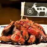 炭焼き海鮮バル オルサリーノ - 料理写真: