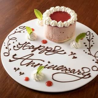 誕生日や記念日に!メッセージ付きのケーキプレート