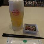 居酒屋 あがん - ドリンク写真:オリオン生(500円)とお通し