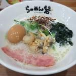 らーめん 砦 - 【元祖貝白湯拉麺 砦 + 煮卵】¥800 + ¥100