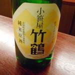 燗酒嘉肴 壺中 -