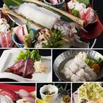 日本大漁物語きじま -