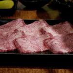 七輪焼肉 炭香 - タン