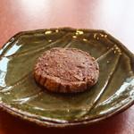 サン・マロー - チョコナッツクッキー