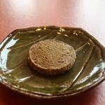 サン・マロー - 抹茶クッキー