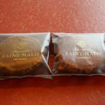 サン・マロー - 抹茶クッキーとチョコナッツクッキー包装状態