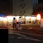 109631927 - 外観(1)
