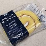 ミニストップ - 沖縄パインロールケーキ‼️