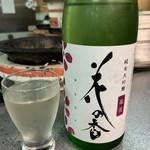 萩之茶屋鶴一 -