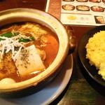 タイガーカレー - チキン・龍のスープ