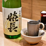 酒庵 きん助 - 嬉長 無濾過 純米 生原酒@870円