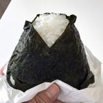 めんたいパーク - ●できたて明太子¥380税込 自家製ジャンボおにぎり 数量限定