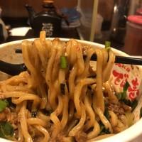 麺バル でら壱-あん辛台湾まぜそば