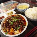 109650351 - 麻婆豆腐ランチ