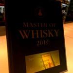 BAR 新宿ウイスキーサロン - 合格者9名!最難関マスターオブウイスキーを最年少で獲得。