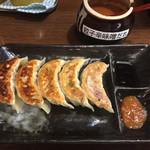 一番五郎 - 餃子290円です