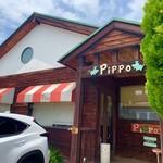 trattoria Pippo - お店
