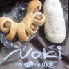 Noki - 料理写真: