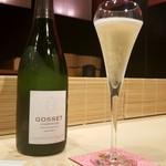 すし人 酒伊 - ゴッセ シャンパン