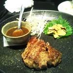 GOSHO -