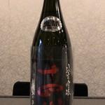 日本酒Bar やわらぎ - 十四代 純米吟醸 酒未来